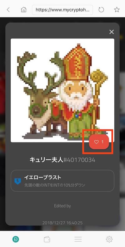 f:id:kiyosui:20181227175558j:plain