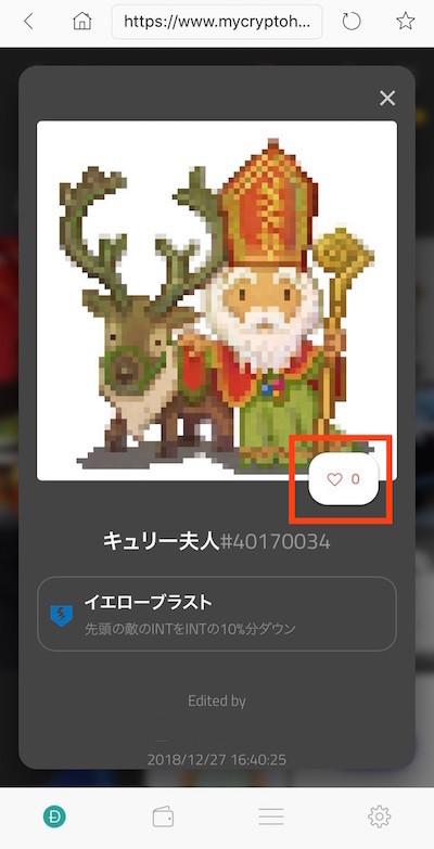 f:id:kiyosui:20181227175622j:plain