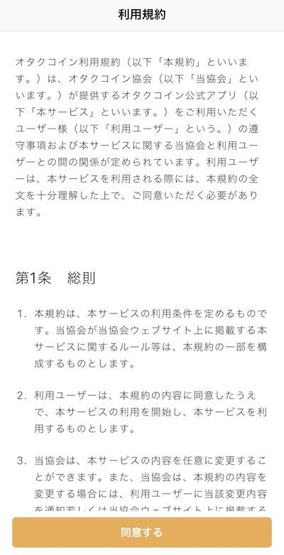 f:id:kiyosui:20181227205219j:plain