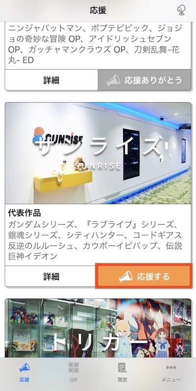 f:id:kiyosui:20181227205839j:plain