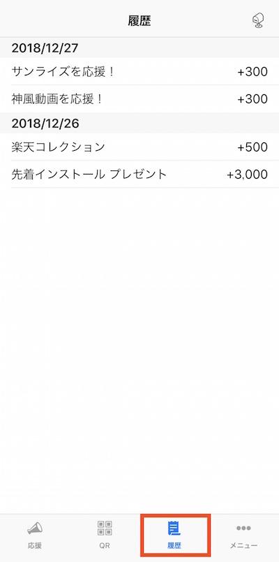 f:id:kiyosui:20181227210455j:plain
