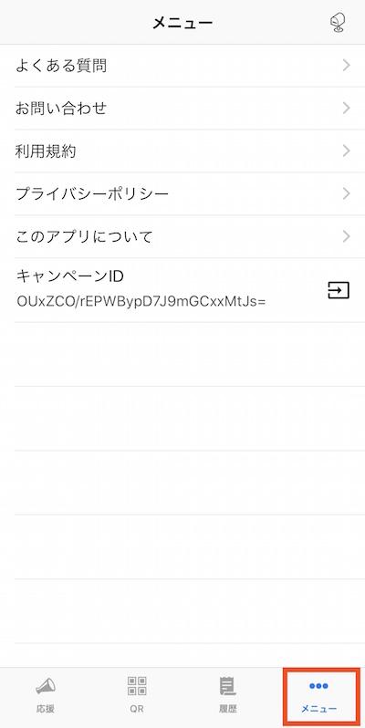 f:id:kiyosui:20181227210506j:plain
