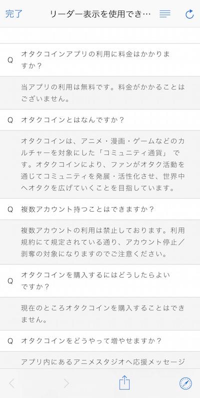 f:id:kiyosui:20181227210541j:plain