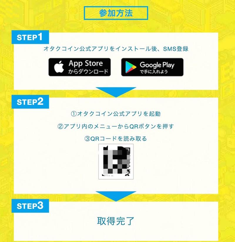 f:id:kiyosui:20181227210925j:plain