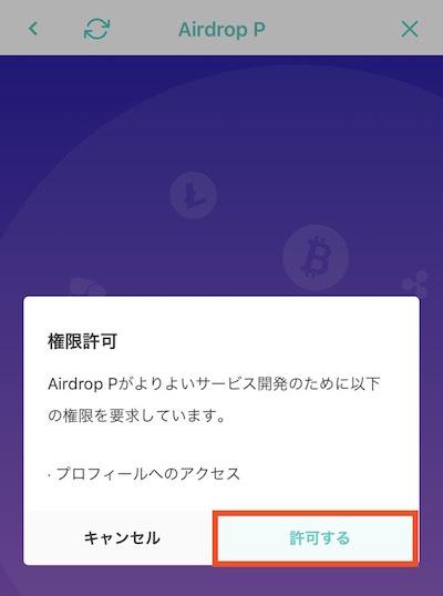 f:id:kiyosui:20181230210336j:plain