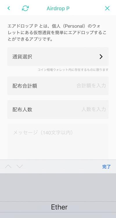 f:id:kiyosui:20181230210546j:plain
