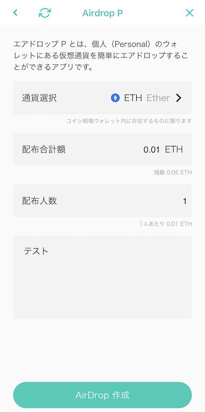 f:id:kiyosui:20181230210646j:plain