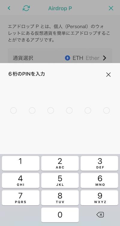 f:id:kiyosui:20181230210911j:plain