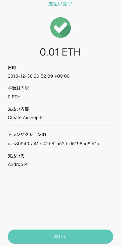 f:id:kiyosui:20181230210952j:plain