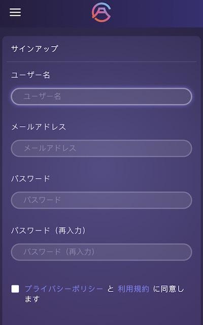 f:id:kiyosui:20181231204234j:plain