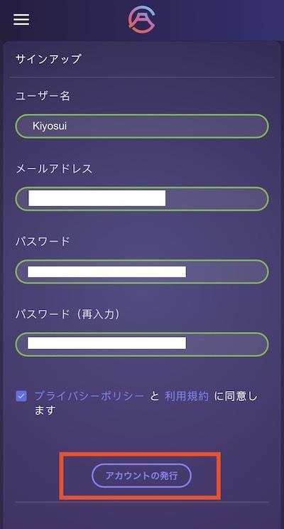 f:id:kiyosui:20181231204321j:plain