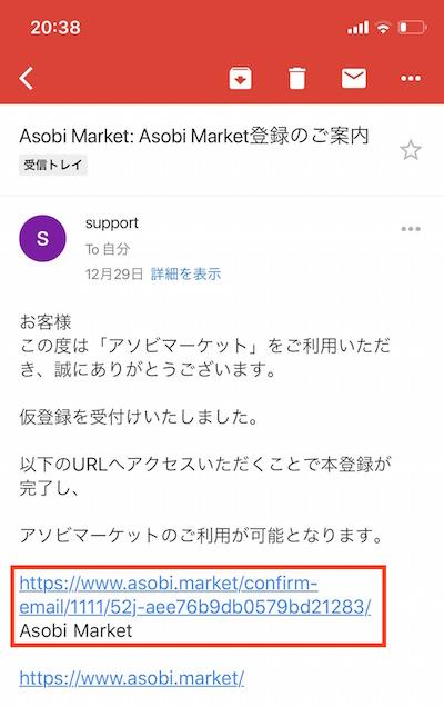 f:id:kiyosui:20181231204446j:plain