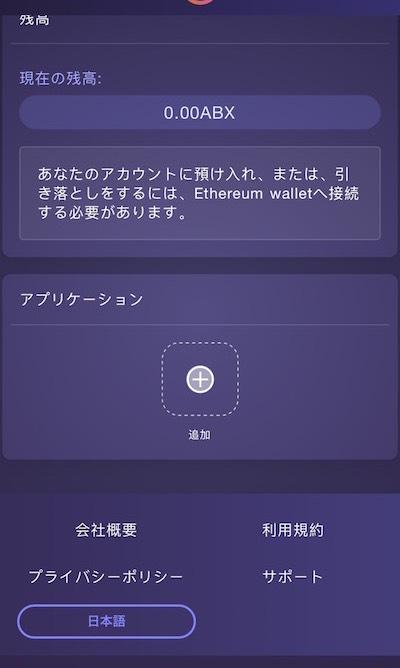 f:id:kiyosui:20181231204627j:plain