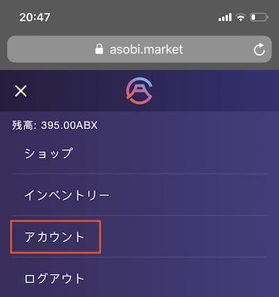 f:id:kiyosui:20181231204805j:plain