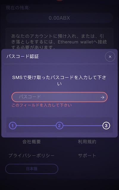 f:id:kiyosui:20181231205012j:plain