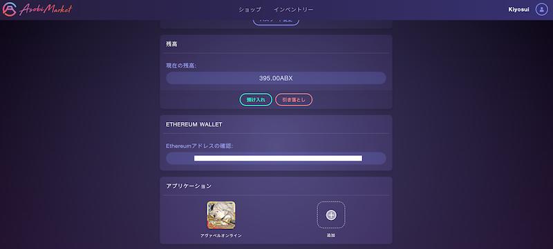 f:id:kiyosui:20181231205448p:plain