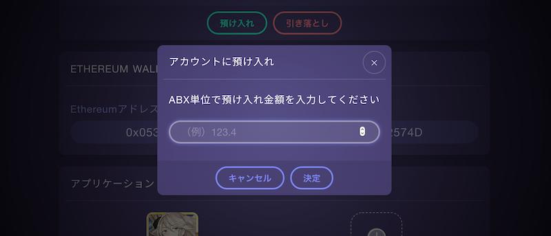 f:id:kiyosui:20181231205603p:plain