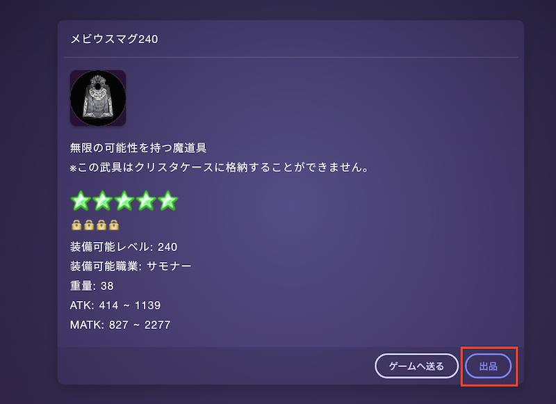 f:id:kiyosui:20181231211157p:plain