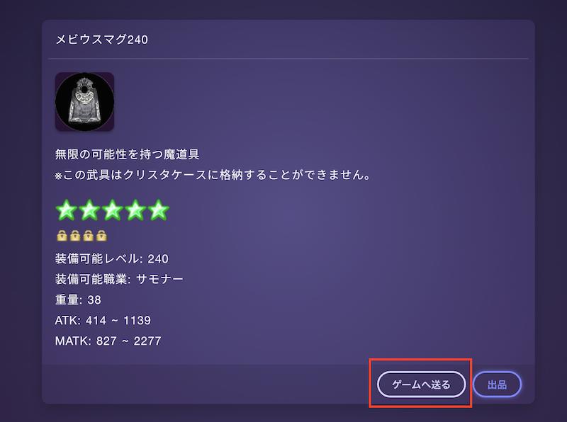 f:id:kiyosui:20181231211342p:plain