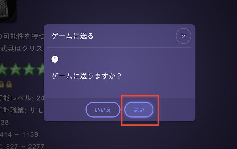 f:id:kiyosui:20181231211401p:plain