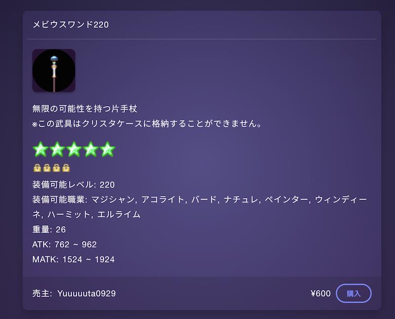 f:id:kiyosui:20181231211737p:plain