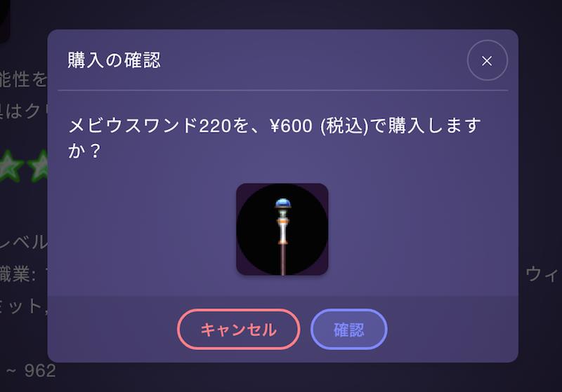 f:id:kiyosui:20181231211754p:plain