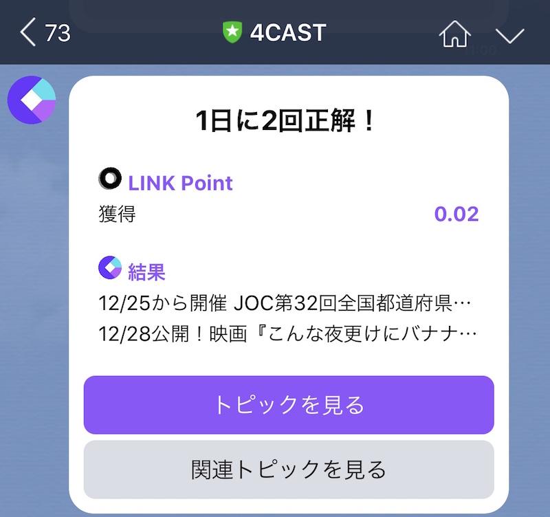f:id:kiyosui:20190102205533j:plain