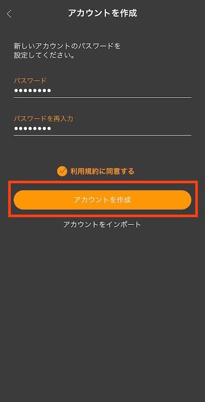 f:id:kiyosui:20190104112459j:plain