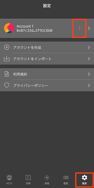 f:id:kiyosui:20190104113048j:plain