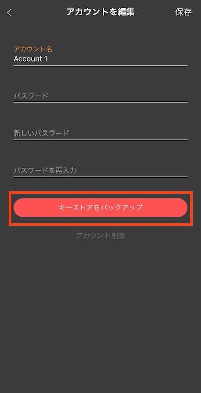 f:id:kiyosui:20190104113205j:plain