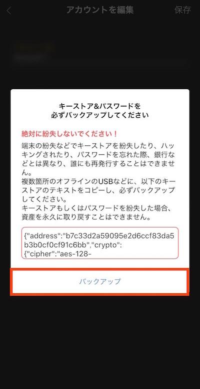 f:id:kiyosui:20190104113250j:plain