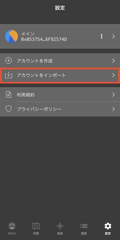 f:id:kiyosui:20190104113903j:plain