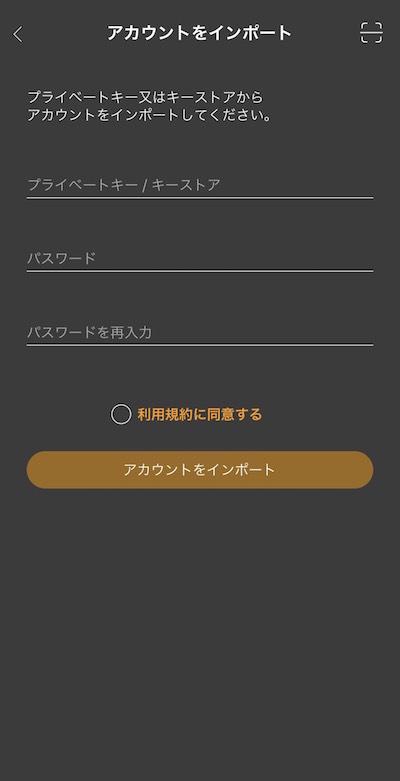 f:id:kiyosui:20190104113952j:plain