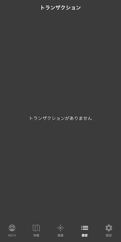 f:id:kiyosui:20190104114449j:plain