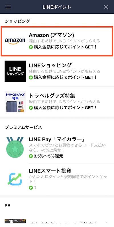 f:id:kiyosui:20190104134538j:plain