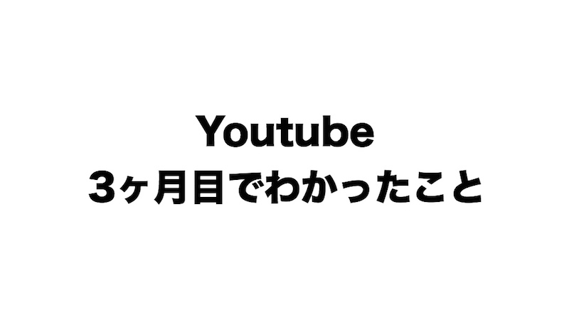 f:id:kiyosui:20190105221945j:plain