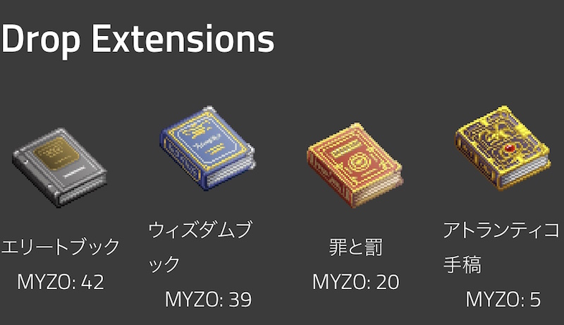 f:id:kiyosui:20190107162007j:plain