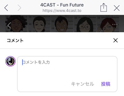 f:id:kiyosui:20190108211640j:plain