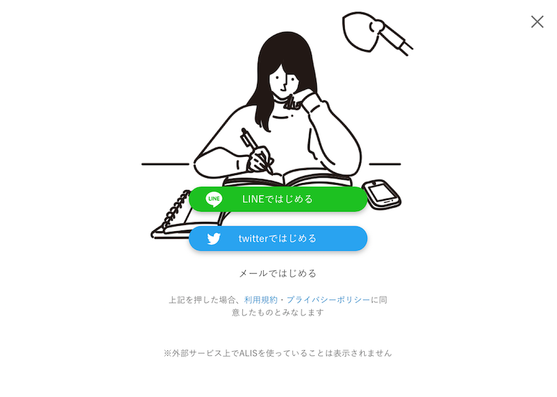 f:id:kiyosui:20190110151142p:plain