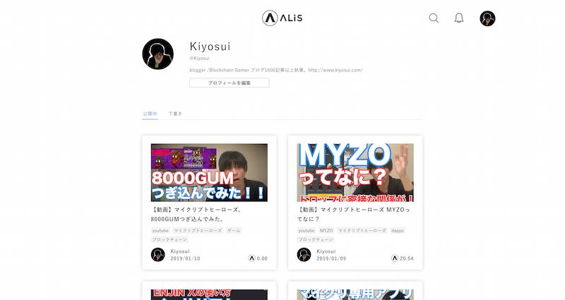 f:id:kiyosui:20190110151740p:plain