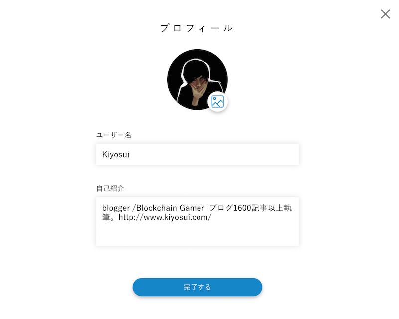f:id:kiyosui:20190110151849p:plain
