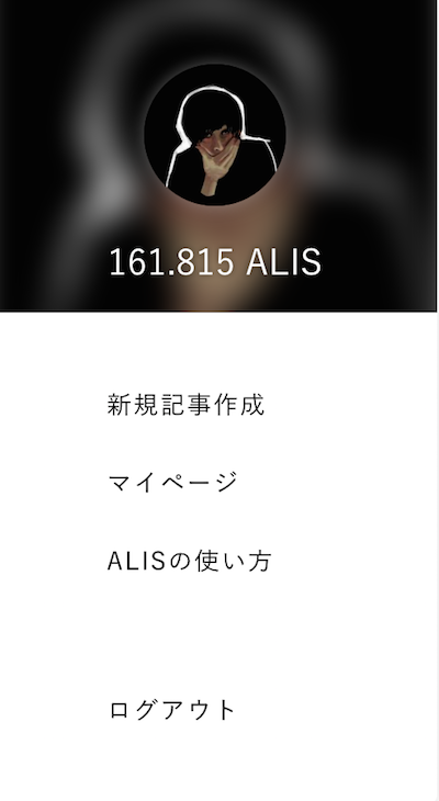 f:id:kiyosui:20190110152003p:plain