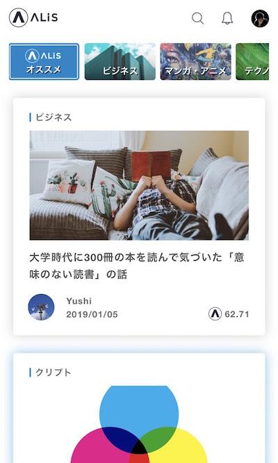 f:id:kiyosui:20190110152140j:plain