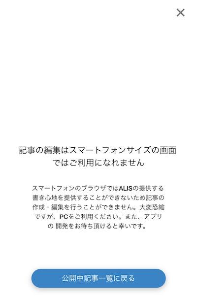 f:id:kiyosui:20190110152324j:plain