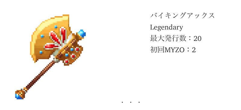 f:id:kiyosui:20190110155502p:plain