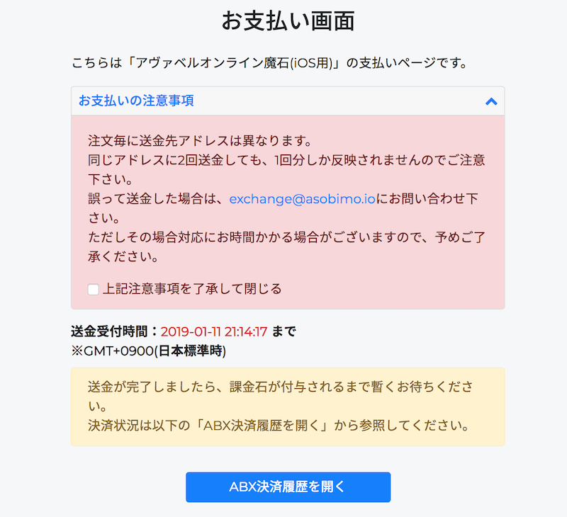 f:id:kiyosui:20190110212557p:plain