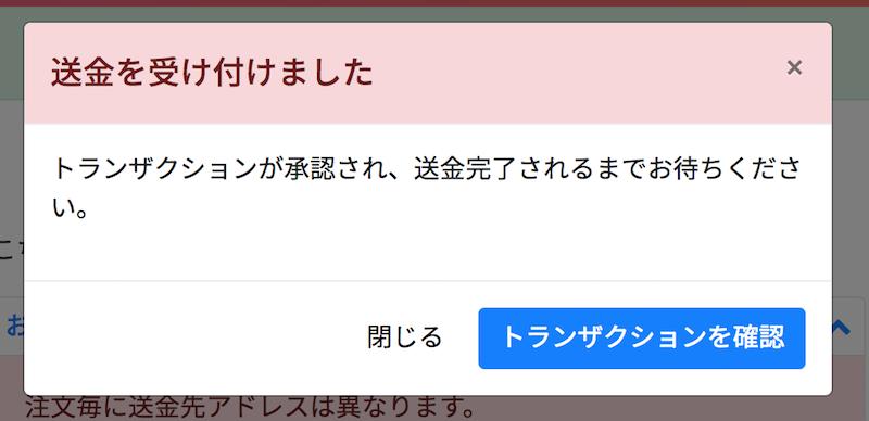 f:id:kiyosui:20190110212618p:plain