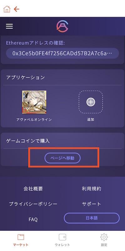 f:id:kiyosui:20190116210018j:plain