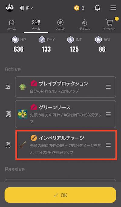 f:id:kiyosui:20190120210959p:plain