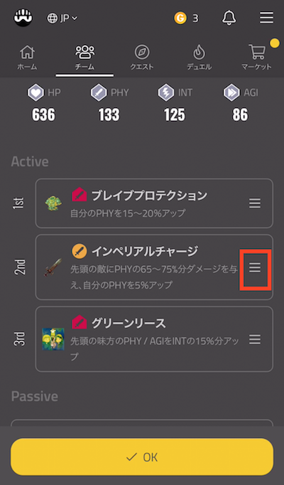 f:id:kiyosui:20190120211051p:plain